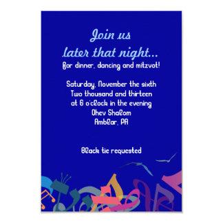 SOUNDS OF THE TORAH Bat Bar Mitzvah Party Card Invite