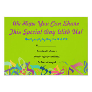 SOUNDS OF THE TORAH Bat Bar Mitzvah Reply Card Personalized Invites