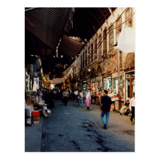 Souq Al hamdi Postcard