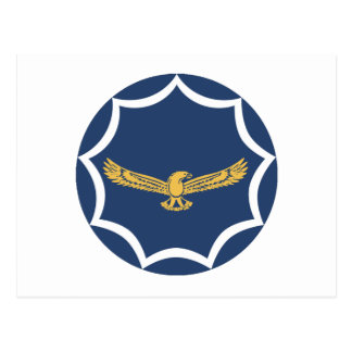 South African Air Force Roundel Patch Postcard