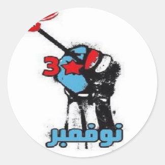 South Arabia Classic Round Sticker