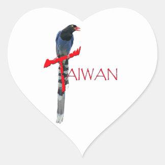 South Formosa Heart Sticker