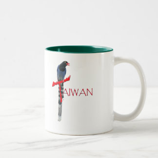 South Formosa Two-Tone Coffee Mug