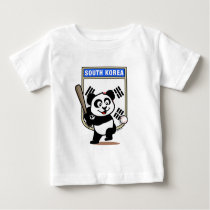 South Korea Baseball Panda Baby T-Shirt
