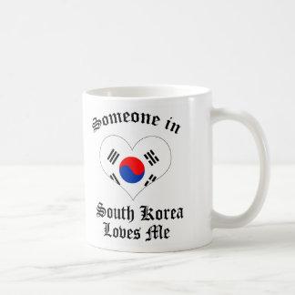 South Korea Classic White Coffee Mug