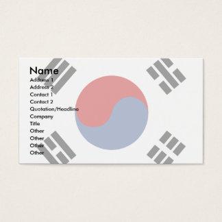 South Korea Flag Business Card
