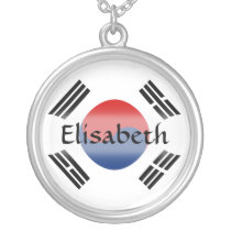 South Korea Flag   Name Necklace