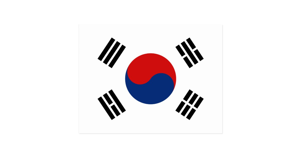 South Korea Flag Postcard Zazzle
