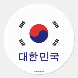 South Korea Flag with Name in Korean Classic Round Sticker