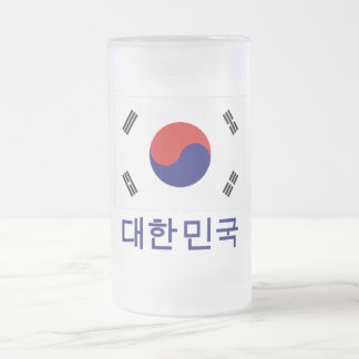 South Korea Flag with Name in Korean Frosted Glass Beer Mug