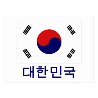 South Korea Flag with Name in Korean Postcard