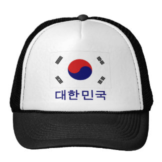 South Korea Flag with Name in Korean Trucker Hat
