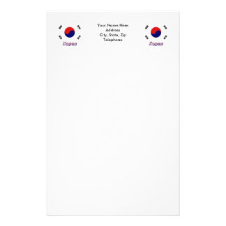 South Korea Flag with name in Russian Stationery