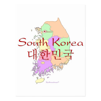 South Korea Map Post Cards