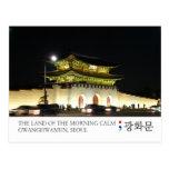 South Korea Seoul Postcard For Postcrossing