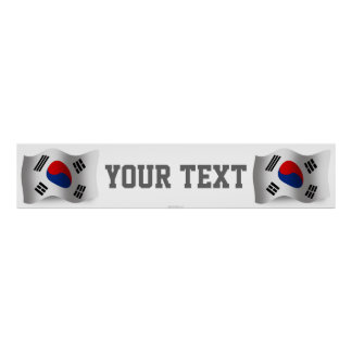 South Korea Waving Flag Banner Poster