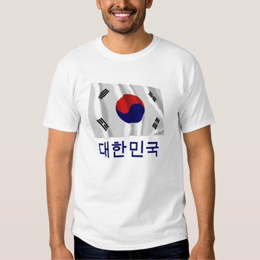 South Korea Waving Flag with Name in Korean Tshirts