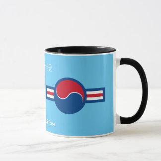 South Korean Air Force Roundel Coffee Mug