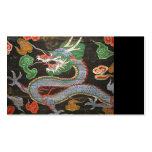 South Korean Dragon Art Namdaemun Sungnyemun Double-Sided Standard Business Cards (Pack Of 100)