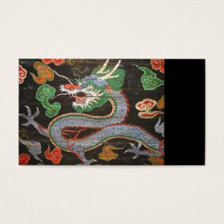 South Korean Dragon Art Namdaemun Sungnyemun Business Card