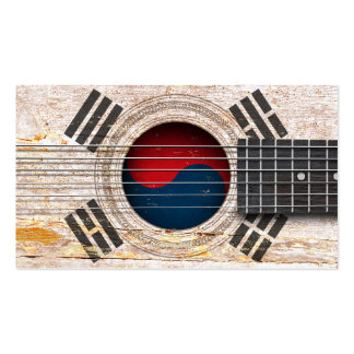 South Korean Flag on Old Acoustic Guitar Business Card Templates