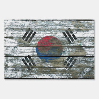 South Korean Flag on Rough Wood Boards Effect Sign