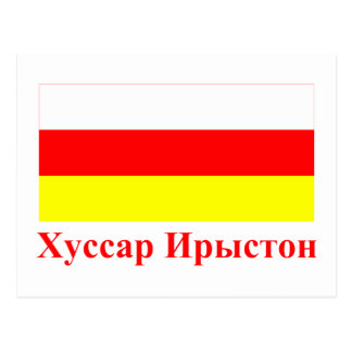 South Ossetia Flag with Name in Ossetic Postcard