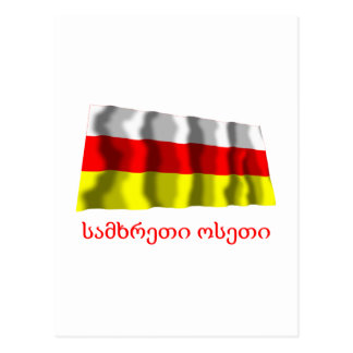South Ossetia Waving Flag with Name in Georgian Postcard
