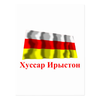 South Ossetia Waving Flag with Name in Ossetic Postcard