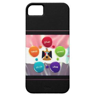 South Yemen iPhone SE/5/5s Case