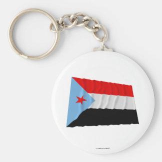 South Yemen Waving Flag (1967-1990) Basic Round Button Keychain