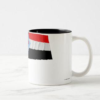 South Yemen Waving Flag (1967-1990) Two-Tone Coffee Mug
