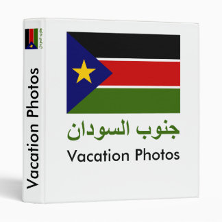 Southern Sudan Flag with Name in Arabic Binders