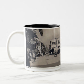 Souvenir Mug - Hong Kong