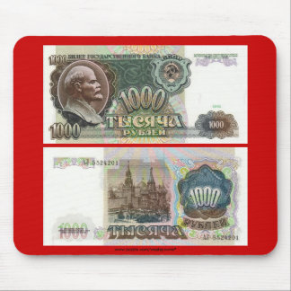 Soviet 1000 Ruble Banknote Mouse Pad