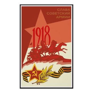 Soviet 1918 posters