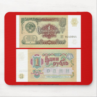 Soviet 1 Ruble Banknote Mouse Pad
