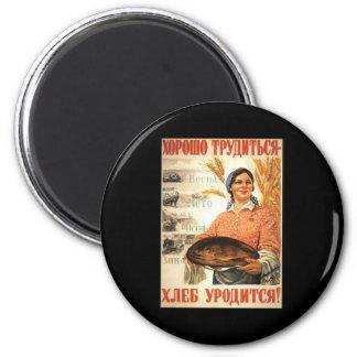 Soviet 2 Inch Round Magnet