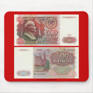 Soviet 500 Ruble Banknote Mouse Pad