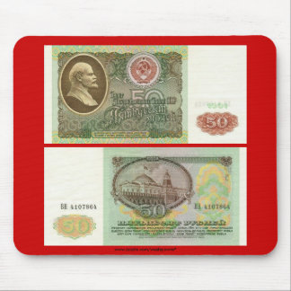 Soviet 50 Ruble Banknote Mouse Pad