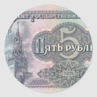 Soviet 5 Ruble Banknote Stickers