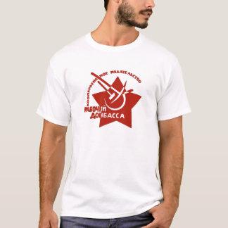 Soviet anagram T-Shirt