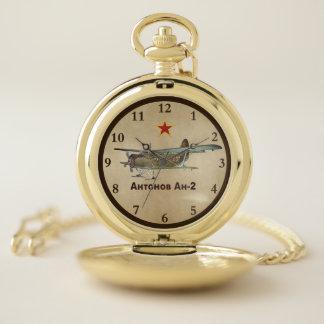 Soviet Antonov AN-2 Airplane Pocket Watch
