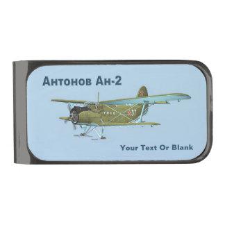 Soviet Antonov An-2 Biplane Gunmetal Finish Money Clip