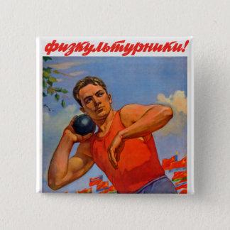 Soviet Athletic Propaganda Pinback Button