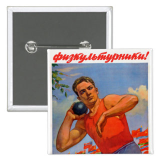 Soviet Athletic Propaganda Pinback Button