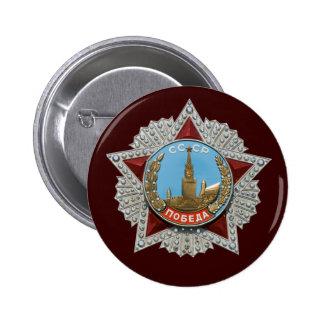Soviet award 2 inch round button