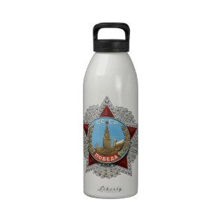 Soviet award drinking bottle