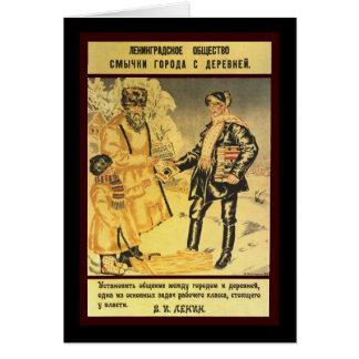 Soviet Greeting Cards