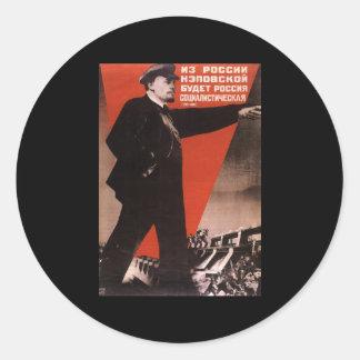Soviet Classic Round Sticker